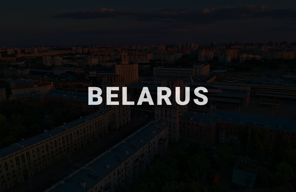 app development company in belarus