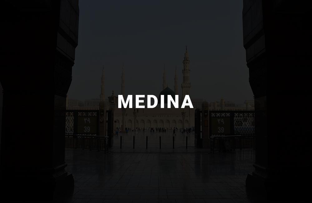 app development company in medina