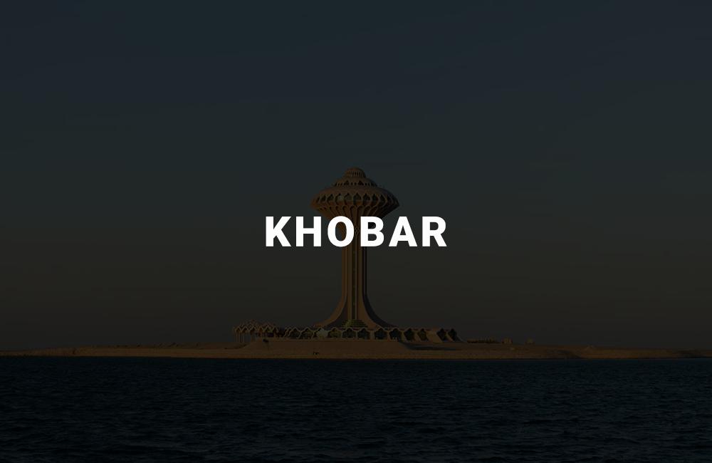 app development company in khobar